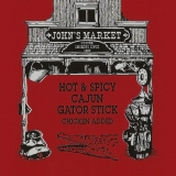 Bundle of Hot & Spicy Cajun Gator Sticks